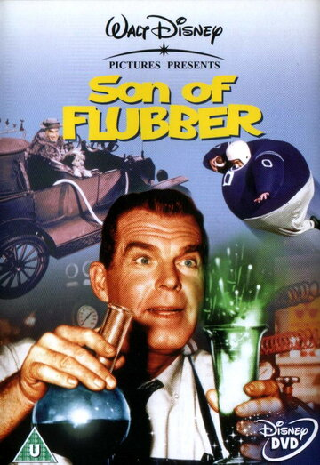 Сын Флаббера (Son of Flubber)