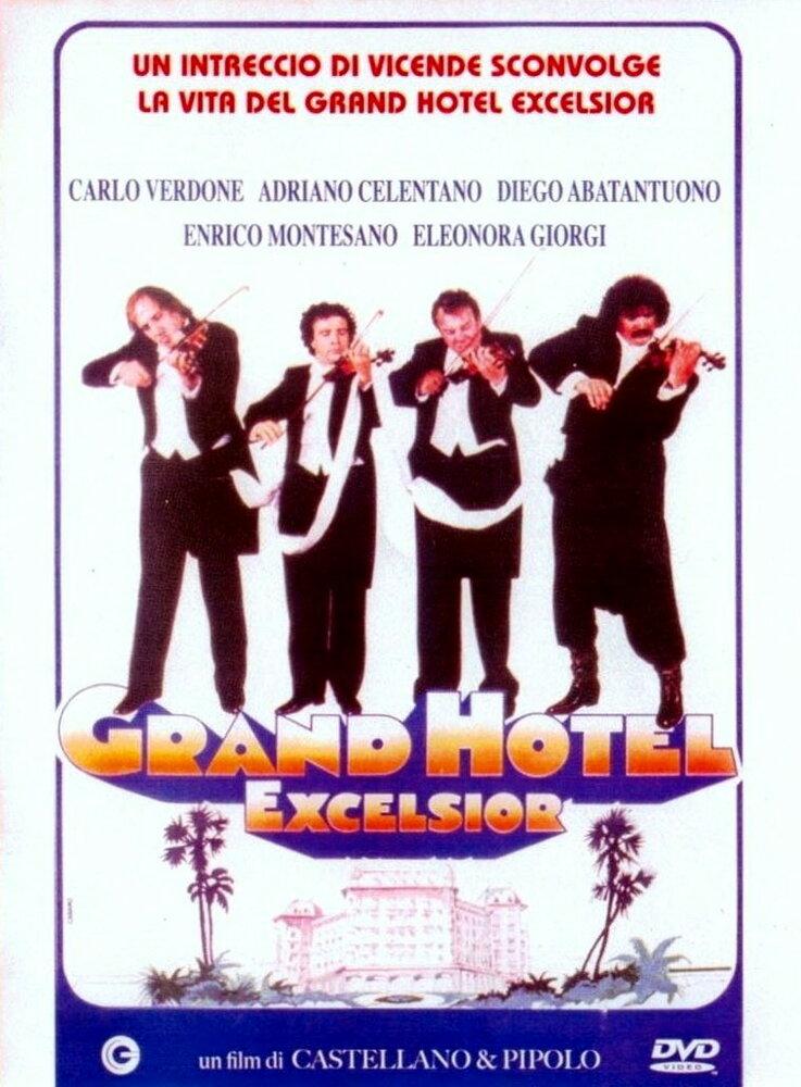 Фильм отель гранд будапешт скачать в торрент prakard.
