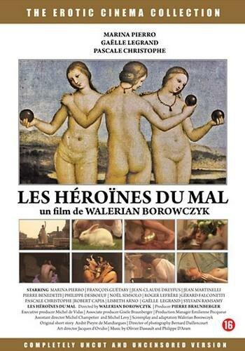 Героини зла (1978)