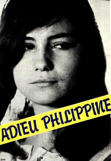 Прощай, Филиппина (1962)