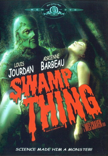 Болотная тварь (Swamp Thing)