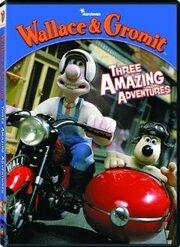 Невероятные приключения Уолласа и Громита (2001)
