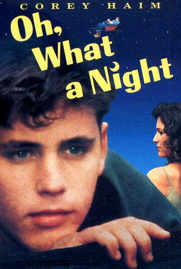 Всю ночь напролет (1992)