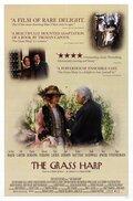 Голоса травы (1995)