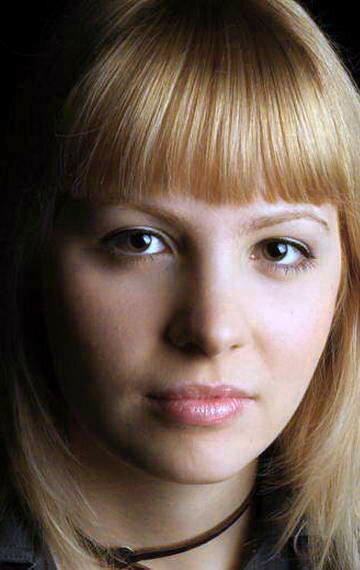 Фото лиза алиферова фото 519-607