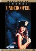 Прикрытие (Undercover Heat)
