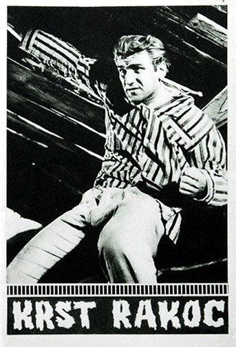 Крест Ракоц (1962)
