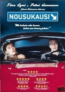 Эпоха подъема (2003)
