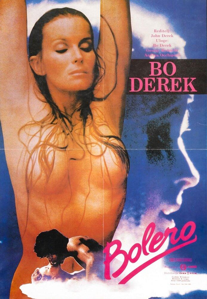 ბოლერო: სათავგადასავლო ექსტაზი | Bolero: An Adventure in Ecstasy,[xfvalue_genre]