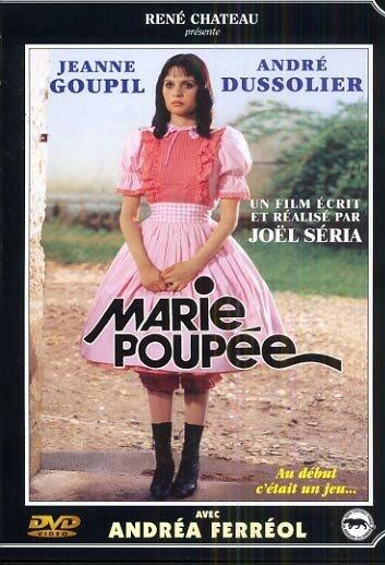 Мари — кукла (1976)