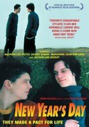 Новый день нового года (2000)