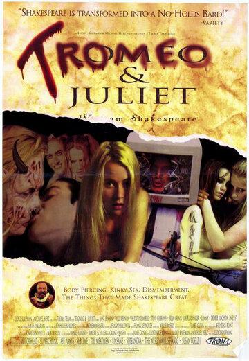 Порно пародия ромео и джульетта — 7