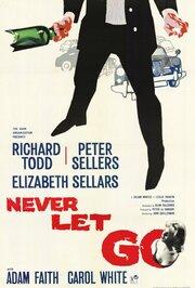 Не отпускай! (1960)