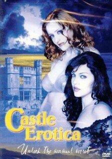Замок Эрос (2002)