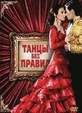 http://www.kinopoisk.ru/images/film/20842.jpg