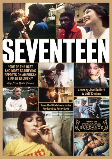Семнадцать (1983)