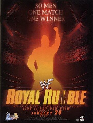 WWF Королевская битва (Royal Rumble)