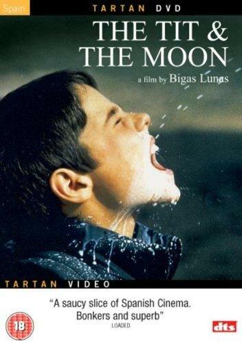 Титька и луна