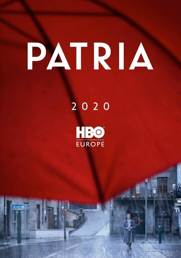 Отчизна 2020 | МоеКино