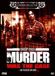 Убийство Было Случаем (1995)