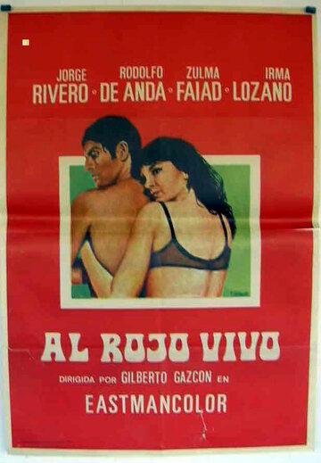 Ярко-красный (1969)