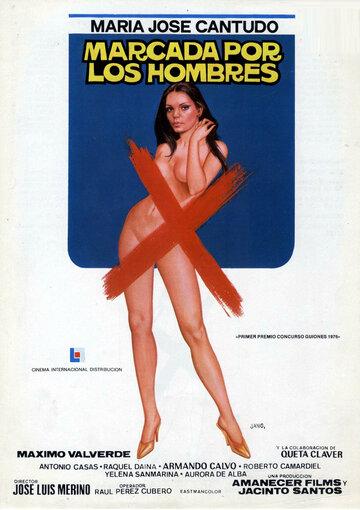 Помеченная мужчинами (1977)