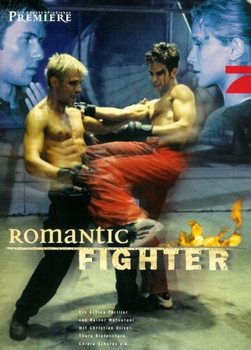 Боксер-романтик (Romantic Fighter)