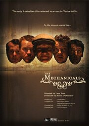 The Mechanicals (2005)