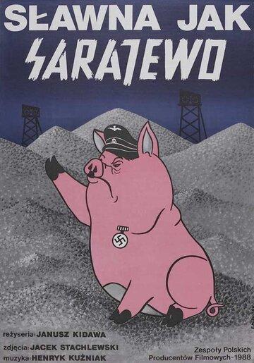Известна, как и Сараево (Slawna jak Sarajewo)
