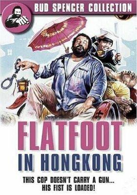 Громила в Гонконге (1975)