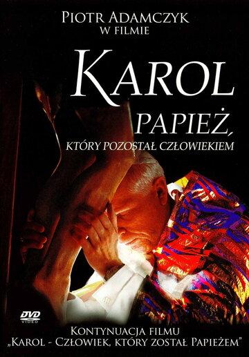 Кароль – Папа Римский (Karol, un Papa rimasto uomo)