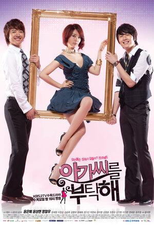 300x450 - Дорама: Моя прекрасная леди / 2009 / Корея Южная