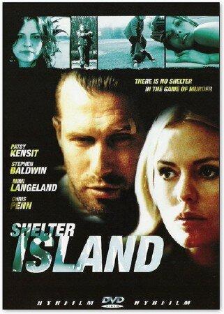 Остров крови (2003)
