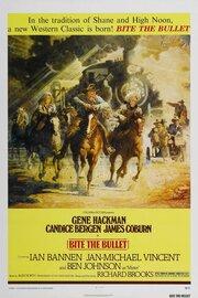 Прикуси пулю (1975)