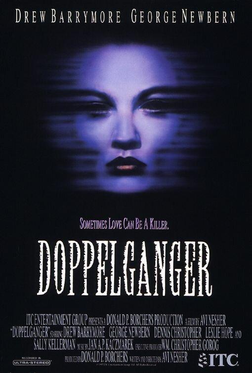 Доппельгангер (1993)
