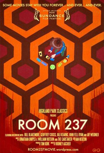 Фильм Комната 237