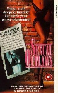 Секс вне закона (1994)