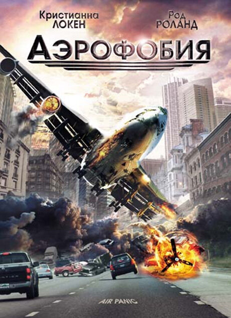 KP ID КиноПоиск 6327