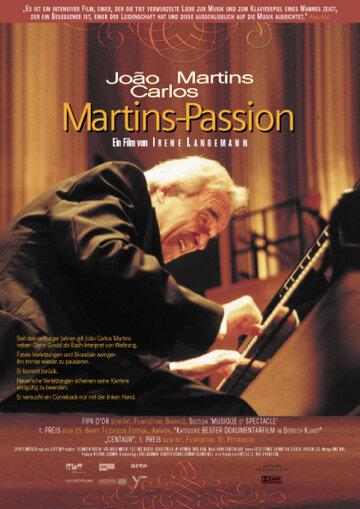 Страсти Мартинса (2004)