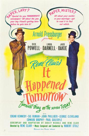 Это случилось завтра (1944)