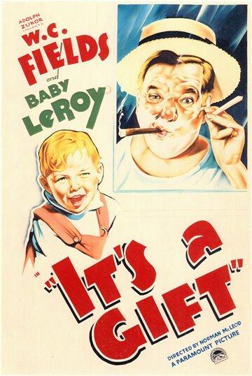 Это подарок (1934) полный фильм онлайн