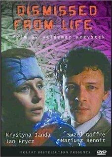 Освобожденные от жизни (1992)