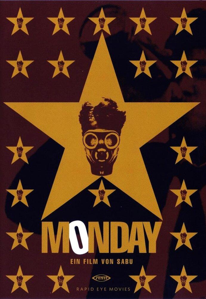 55152 - Понедельник ✸ 2000 ✸ Япония