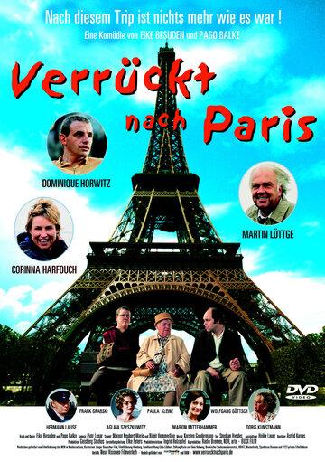 Без ума от Парижа (2002)