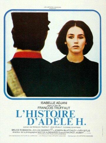 История Адели Г. 1975
