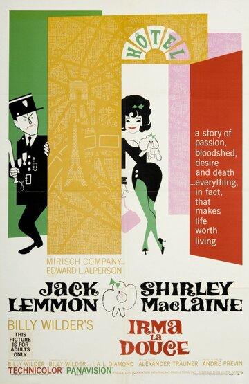 Кино Рождение мафии: Нью-Йорк