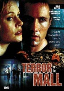 Темный дождь (1998)