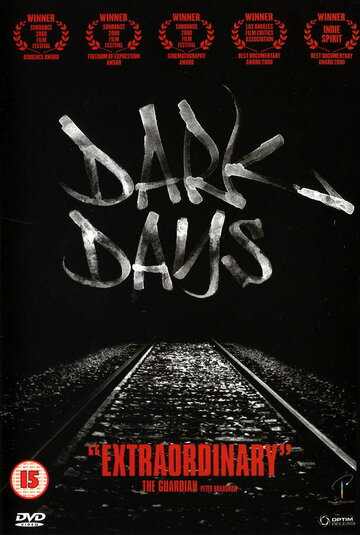 Темные дни (2000)