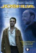 Постер к фильму Джошуа (2002)