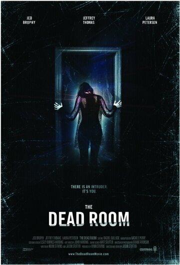 Комната мертвых (2015) полный фильм онлайн